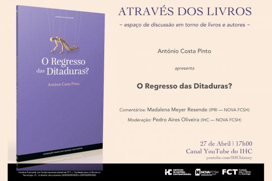 Através dos Livros: O Regresso das Ditaduras?