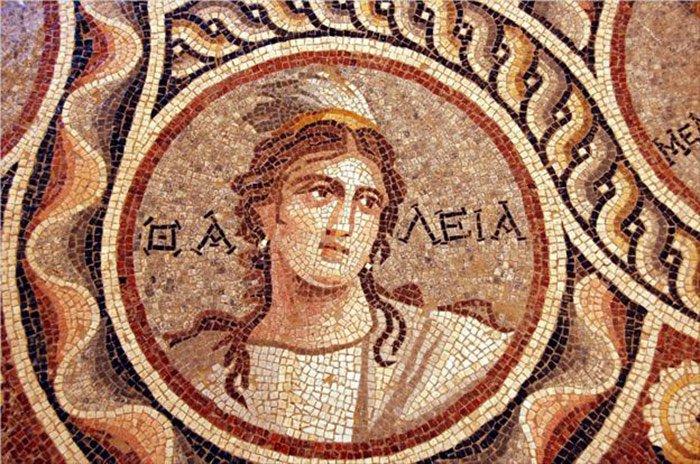 Iniciação ao Grego Antigo: Nível 2 - Turma B
