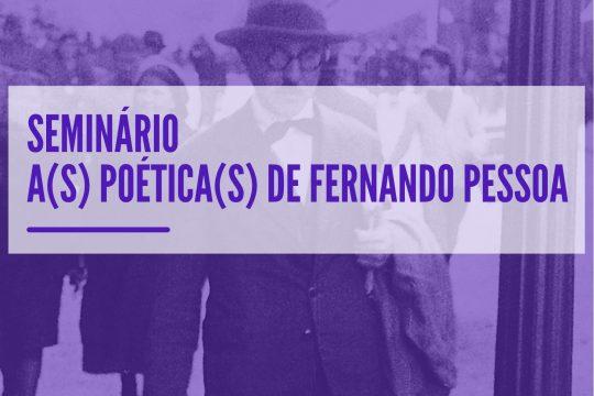 A(s) Poética(s) de Fernando Pessoa